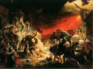 """KC Gemälde von Karl Brjullow """"Der Letzte Tag von Pompeji"""""""