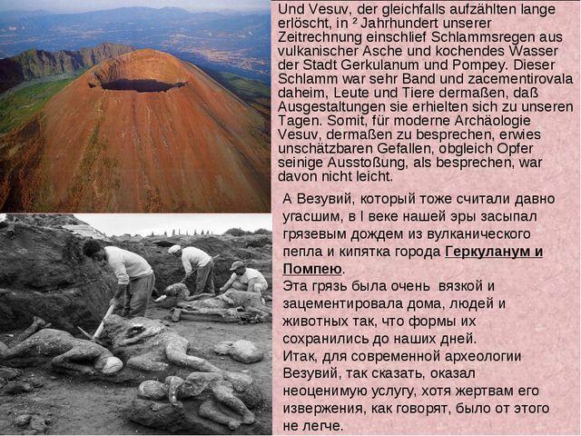 Und Vesuv, der gleichfalls aufzählten lange erlöscht, in ² Jahrhundert unsere...
