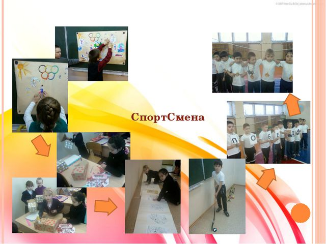 СпортСмена Проект: СпортСмена (изучение зимних и летних олимпийских видов спо...