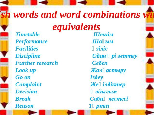 Match the English words and word combinations with their Kazakh equivalents T...