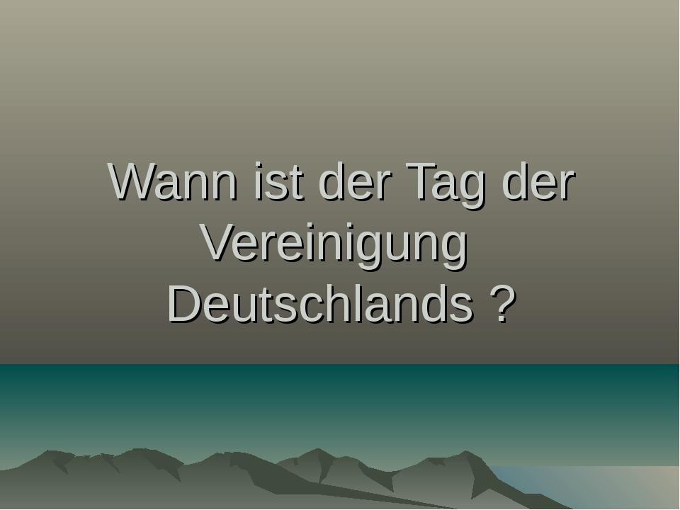 Wann ist der Tag der Vereinigung Deutschlands ?