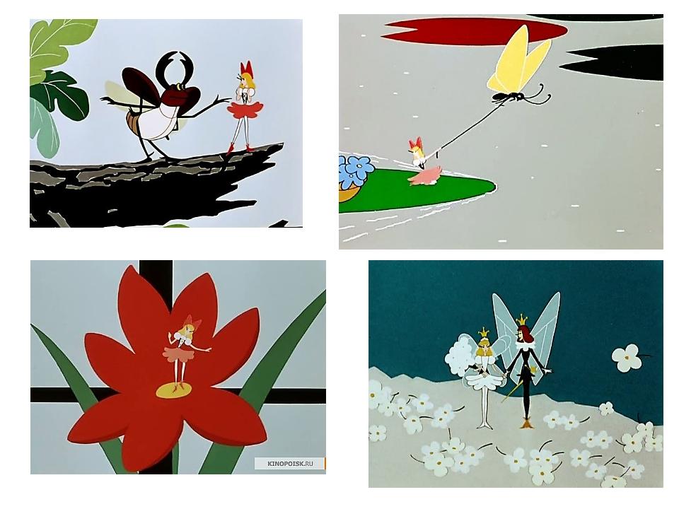Многие художники, иллюстрируя сказки, часто используют приём сравнения. Чтобы...