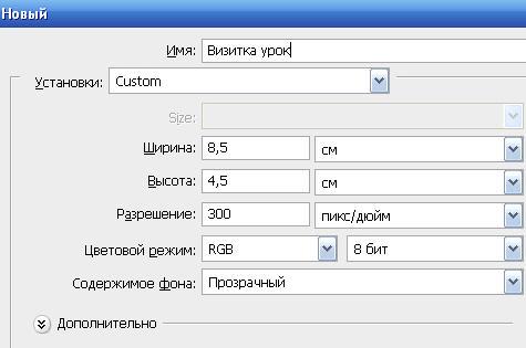 hello_html_m17f387a.jpg