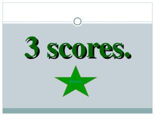 3 scores. вперед
