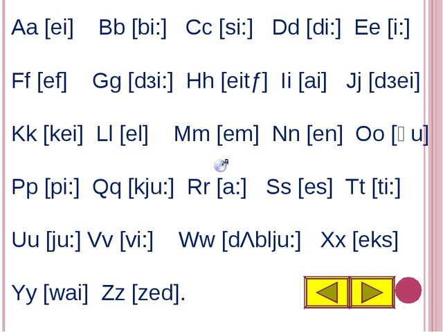 Aa [ei] Bb [bi:] Cc [si:] Dd [di:] Ee [i:] Ff [ef] Gg [dзi:] Hh [eitƒ] Ii [ai...