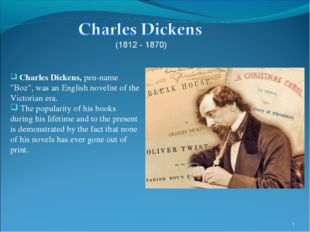 """* Charles Dickens, pen-name """"Boz"""", was an English novelist of the Victorian e"""