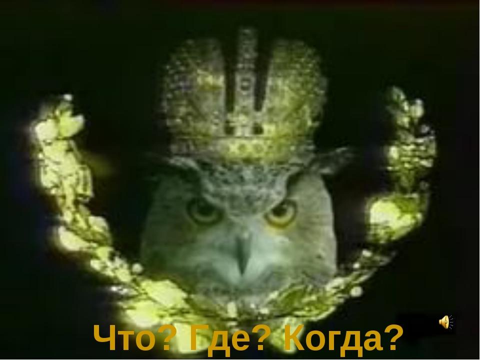 1 вопрос С вами играет Софья Васильевна Ковалевская (1850-1891) Ковалевская –...