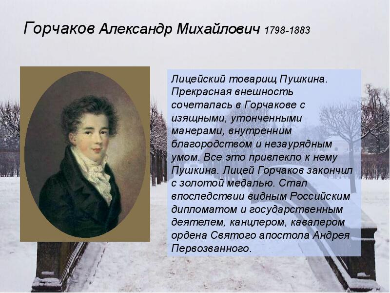 http://rpp.nashaucheba.ru/pars_docs/refs/23/22128/img28.jpg