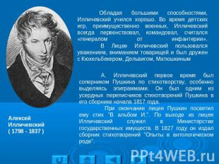 http://ppt4web.ru/images/1413/38876/310/img23.jpg