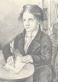 Сергей Ломоносов