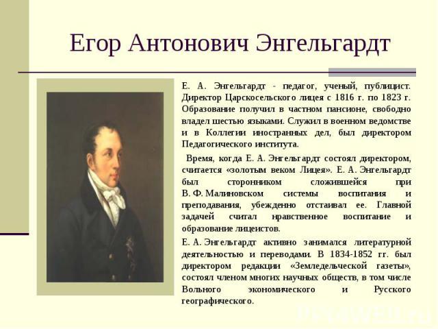 http://fs1.ppt4web.ru/images/5551/72137/640/img14.jpg