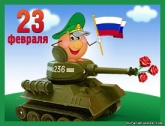 http://edu.mari.ru/mouo-yoshkarola/dou79/DocLib1/23%20%D1%84%D0%B5%D0%B2%D1%80%D0%B0%D0%BB%D1%8F.jpg