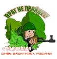 http://i005.radikal.ru/0802/87/0adcfa5a43c5.jpg