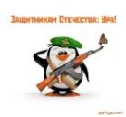 http://www.zatysi.net/uploads/posts/2013-02/1361445578_prikolnye-kartinki-k-23-fevralya_005.jpg