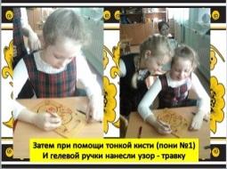 hello_html_m5a2d8851.jpg