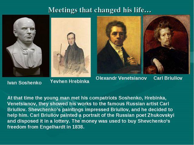 Meetings that changed his life… Yevhen Hrebinka Ivan Soshenko At that time t...