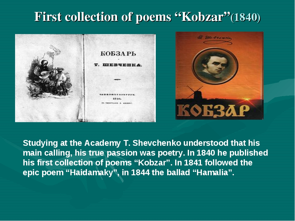 """First collection of poems """"Kobzar""""(1840) Studying at the Academy T. Shevchenk..."""