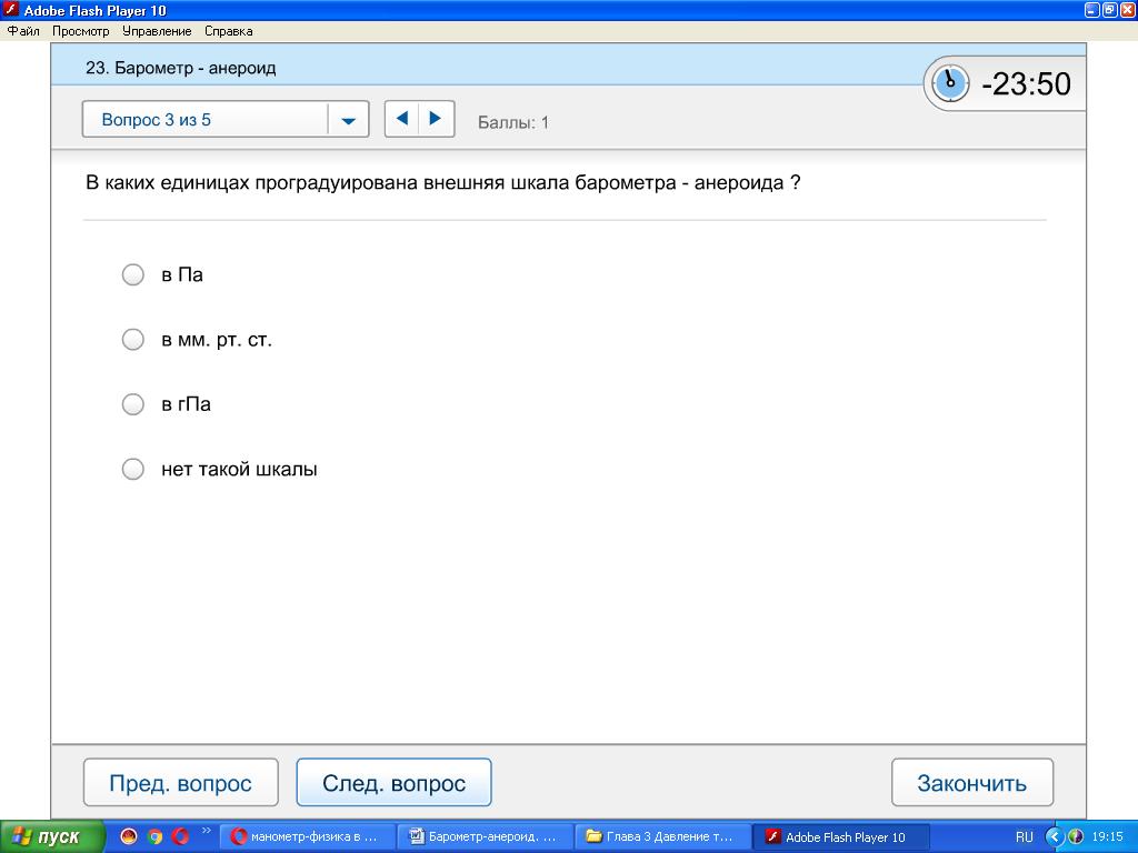 hello_html_41548e79.png