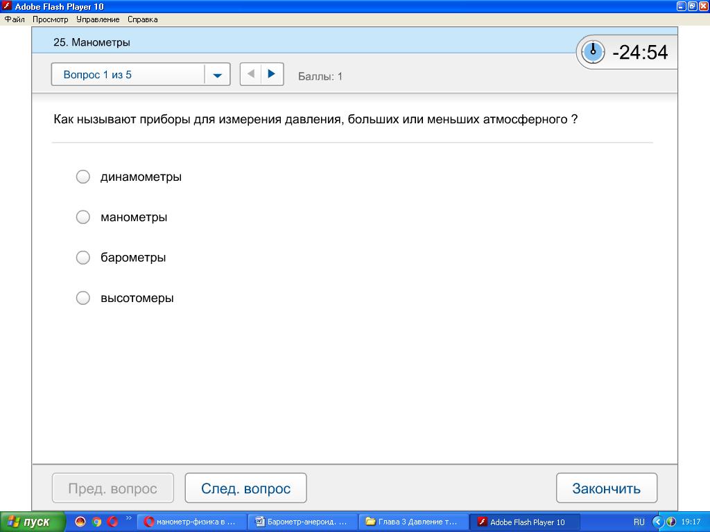 hello_html_m1ab0fa4.png