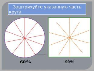 Решение задач По школе Качество знаний 22,2% Успеваемость – 76,2% А что у нас