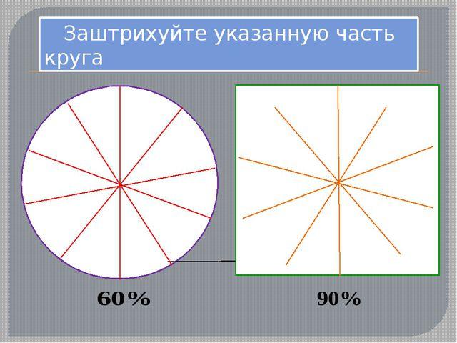Решение задач По школе Качество знаний 22,2% Успеваемость – 76,2% А что у нас...