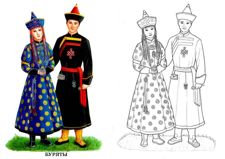 Национальные костюмы - раскраска. . 28 фотографий ВКонтакте