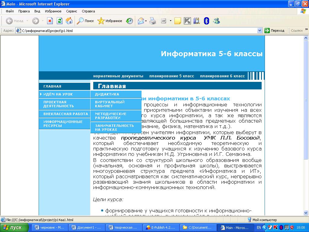 hello_html_322139ed.png