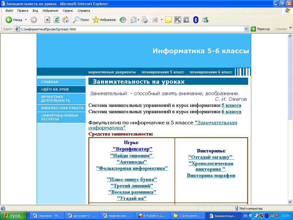 hello_html_78f0c862.png