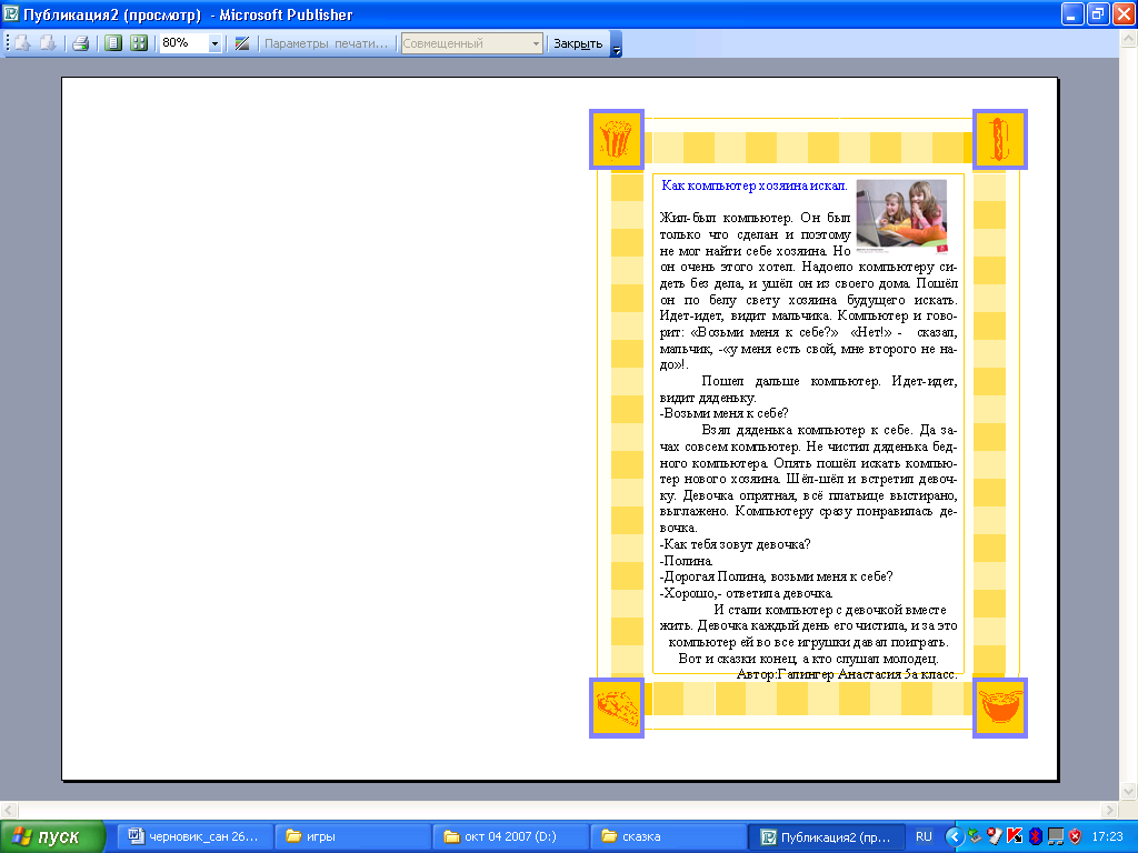 hello_html_7da51a8e.png