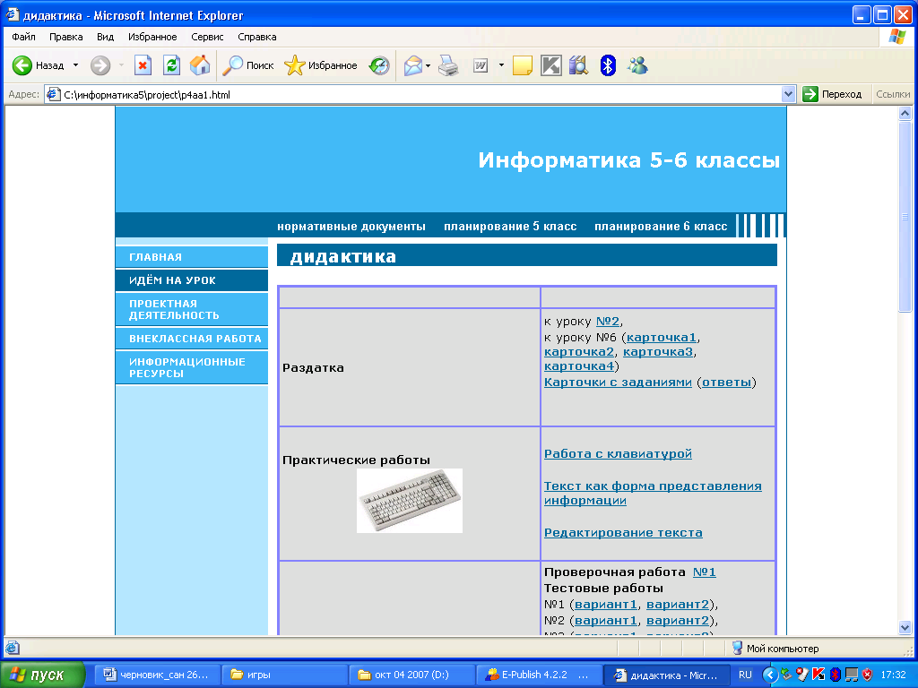 hello_html_m5304ce6d.png