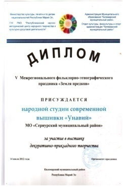 C:\Documents and Settings\Admin\Мои документы\Мои рисунки\Изображение\скан\Изображение 022.jpg