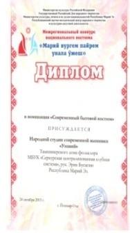 C:\Users\Екатерина\Desktop\Новая папка\гр.jpeg
