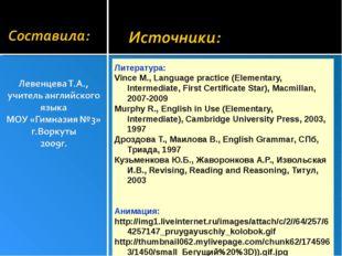 Литература: Vince M., Language practice (Elementary, Intermediate, First Cert