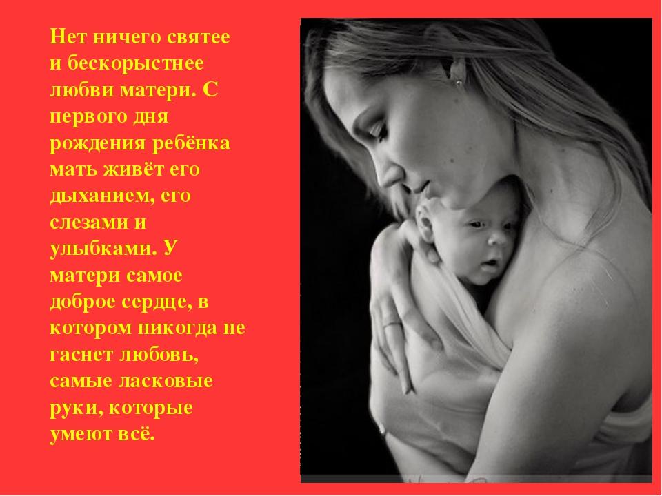 Открытки маме о любви к ней