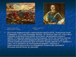 Мозаика Полтавская битва. Мозаичный портрет Петра I. Академия наук в Санкт-П