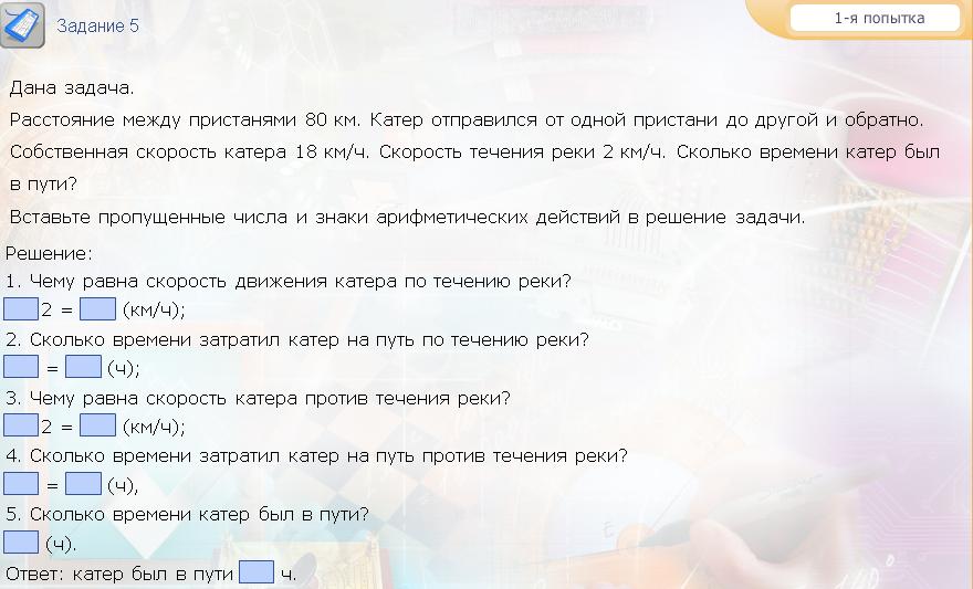 hello_html_584fa43c.png