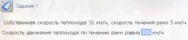 hello_html_m2930e7b1.png