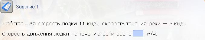 hello_html_m37f65b6b.png