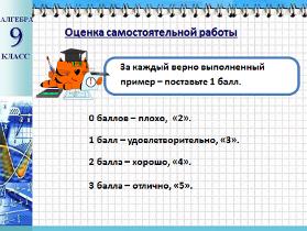 hello_html_m7147e712.png