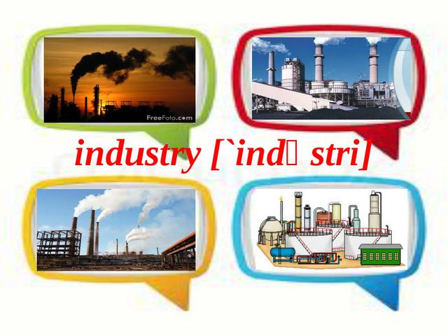 industry [`indәstri]
