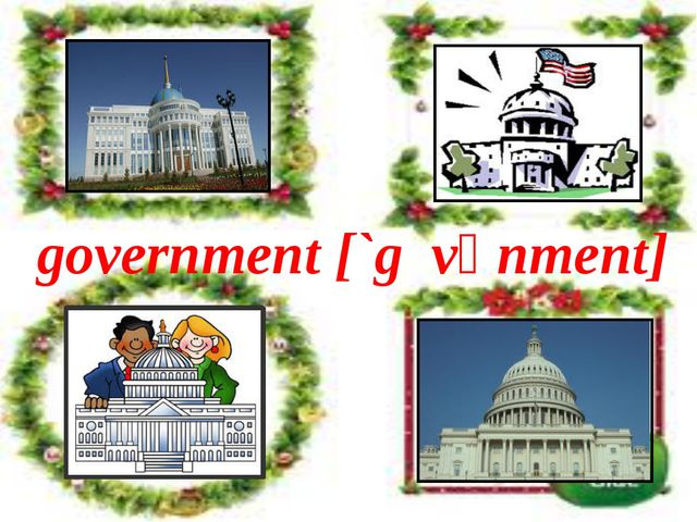 government [`gΛvәnment]