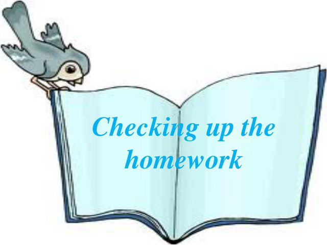 Checking up the homework