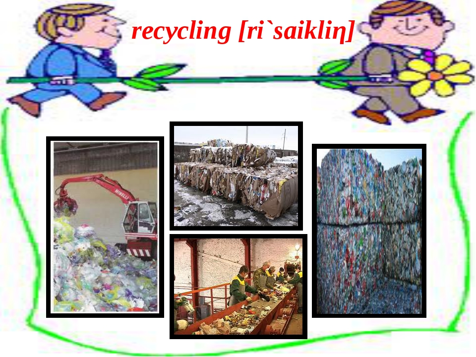 recycling [ri`saikliη]