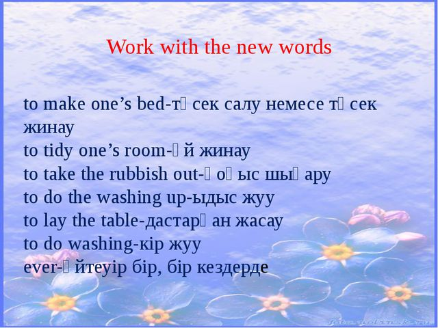 Work with the new words to make one's bed-төсек салу немесе төсек жинау to ti...