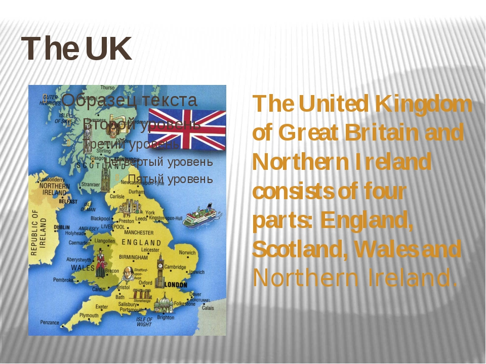 The UK The United Kingdom of Great Britain and Northern Ireland consists of f...