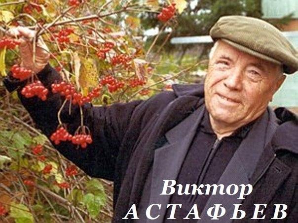 http://otvetting.ru/wp-content/uploads/2014/08/UViO82t9B14.jpg