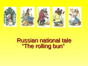 "Russian national tale ""The rolling bun"""