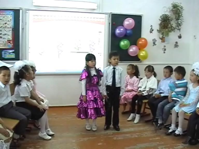 http://shkola21.ucoz.kz/4.jpg