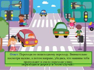 Источники иллюстраций http://www.klassnye-chasy.ru/po-pravilam-dorozhnogo-dvi