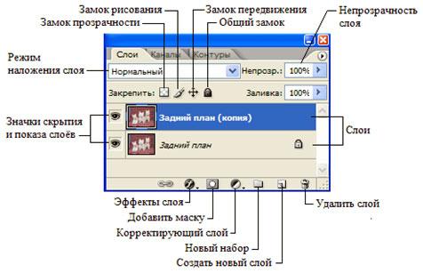 C:\Users\Бук\Desktop\факультат\ppl_ptsh_jshdvft\Photoshop\84.jpg